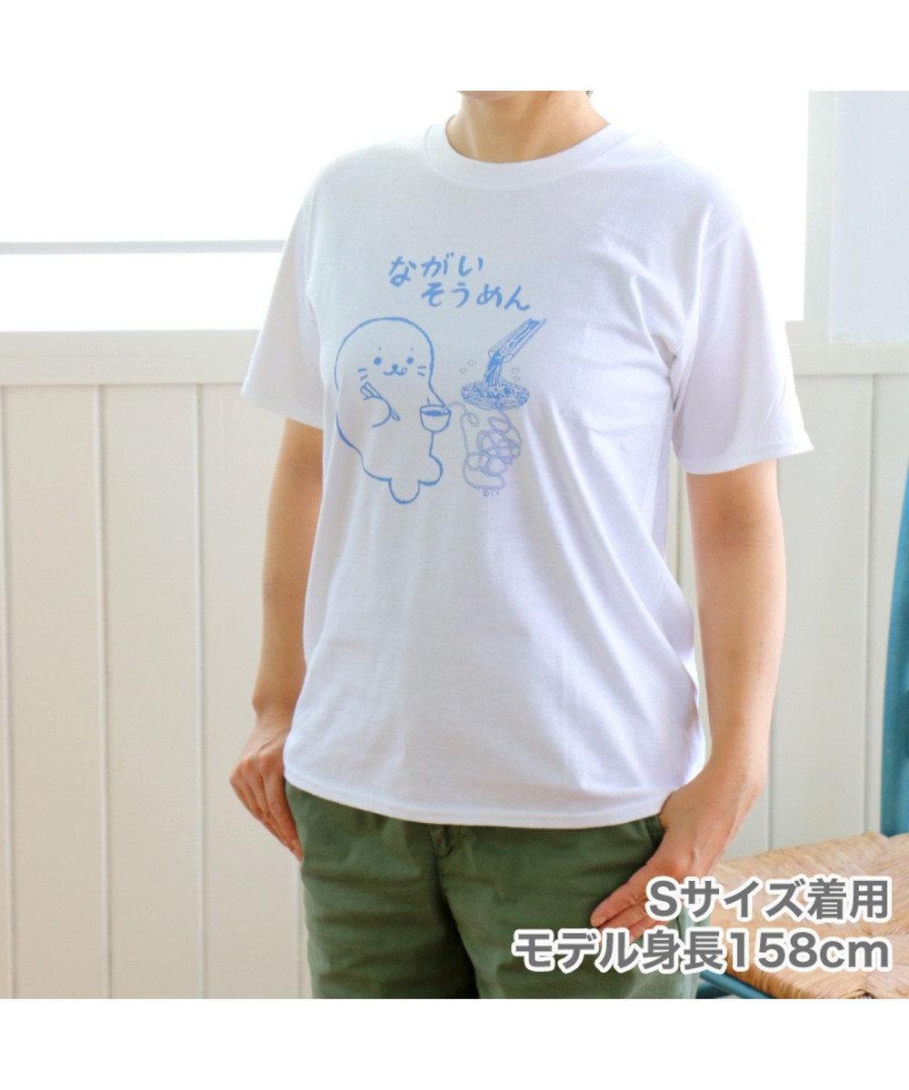 Mother garden ネット店限定!しろたん つぶやきTシャツ ながいめん ユニセックス 白~オフホワイト