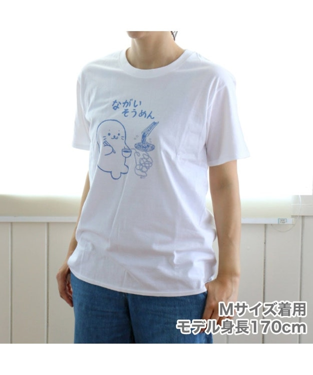 Mother garden ネット店限定!しろたん つぶやきTシャツ ながいめん ユニセックス