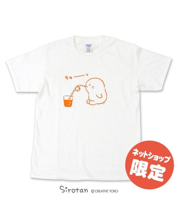 Mother garden ネット店限定!しろたん つぶやきTシャツ ちゅ~っ ユニセックス