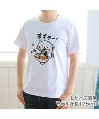 Mother garden しろたん しろラー! Tシャツ 半袖 ラーメン すすラー!柄 0
