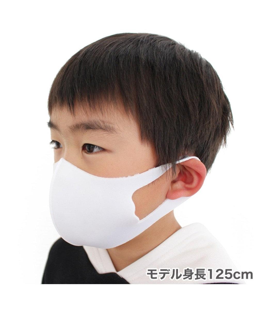 Mother garden 洗える立体マスク 子ども用 白色 20枚セット -