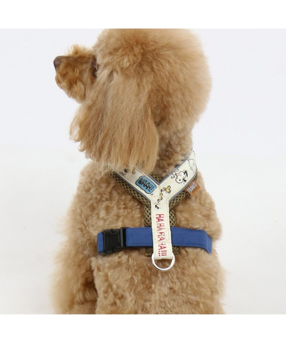 PET PARADISE 犬用品 ペットグッズ お散歩 ペットパラダイス 犬 ハーネス スヌーピー 【3S】 アクティブハーネス | 小型犬 おさんぽ おでかけ お出掛け おしゃれ オシャレ かわいい キャラクター 白~オフホワイト