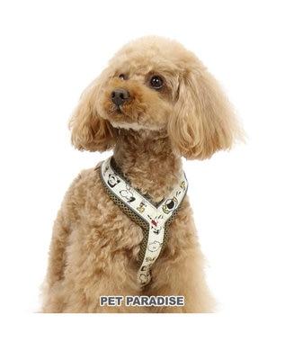 PET PARADISE 犬用品 ペットグッズ お散歩 ペットパラダイス 犬 ハーネス スヌーピー 【SM】 アクティブハーネス   中型犬 おさんぽ おでかけ お出掛け おしゃれ オシャレ かわいい キャラクター 白~オフホワイト