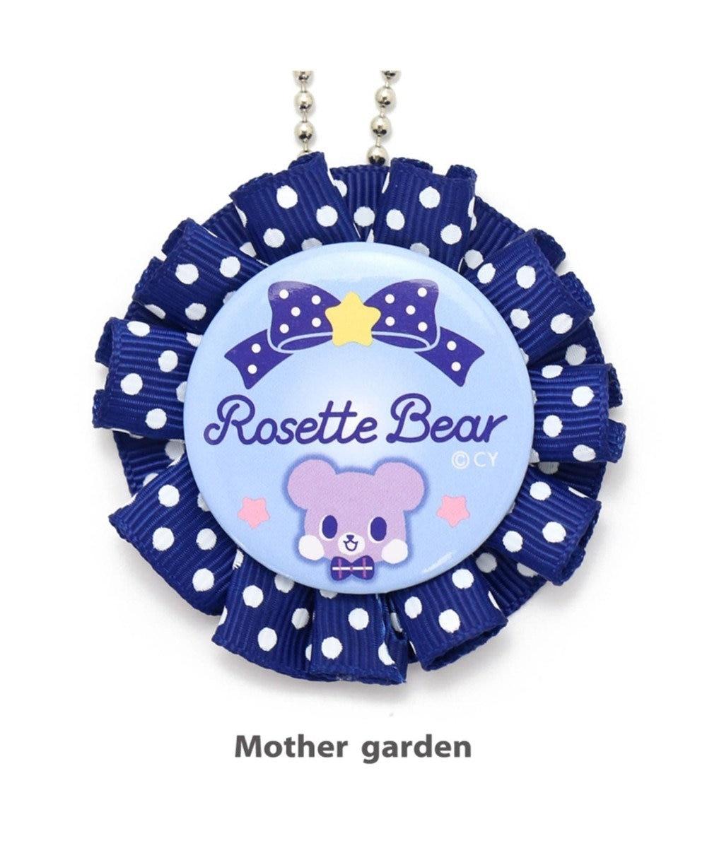 Mother garden くまのロゼット ボールチェーン キーホルダー紺 0
