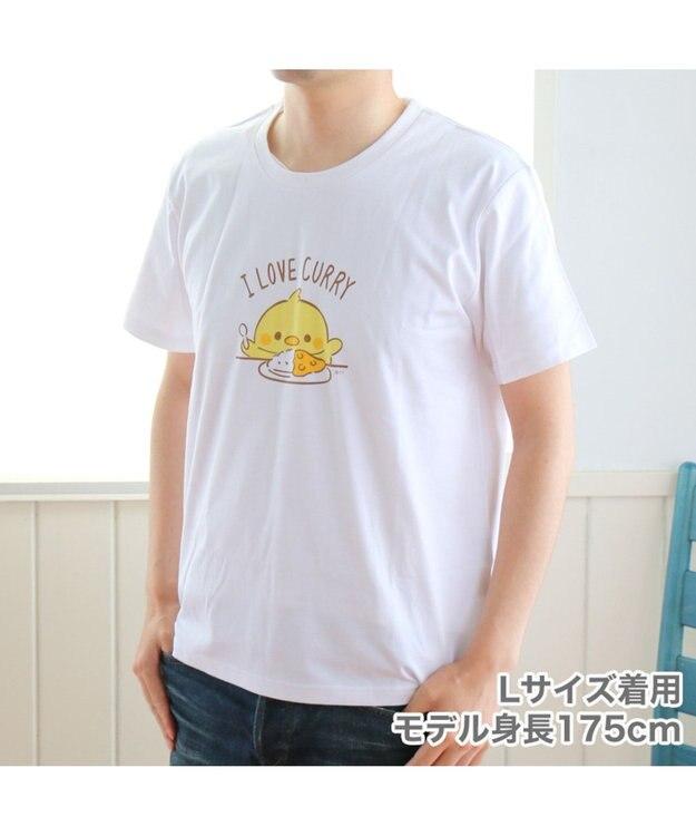 Mother garden こぴよフレンズ Tシャツ 半袖 こぴよ カレー柄 白色 ユニセックス