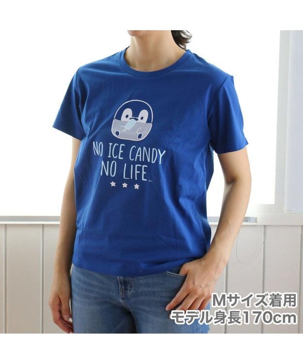 Mother garden こぴよフレンズ Tシャツ 半袖 こねむ アイス柄 青色 ユニセックス