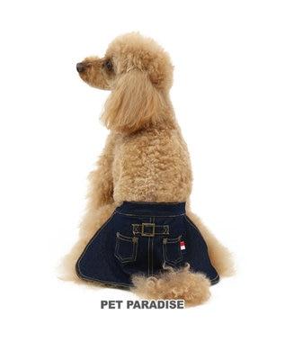 PET PARADISE ペットパラダイス マナースカート 紺[小型犬] 紺(ネイビー・インディゴ)