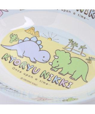 Mother garden きょうりゅう日記 カレー皿 0
