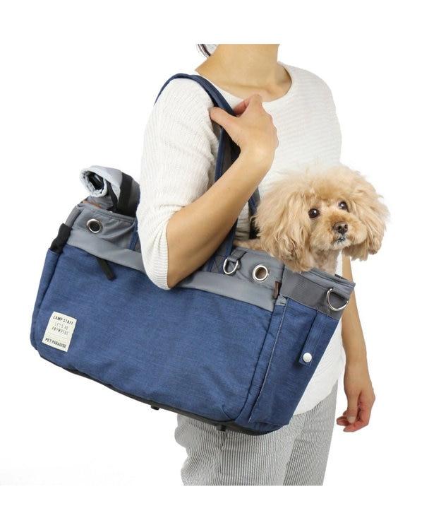 PET PARADISE ペットパラダイス ペットキャリーバッグS BOX 紺超小型犬