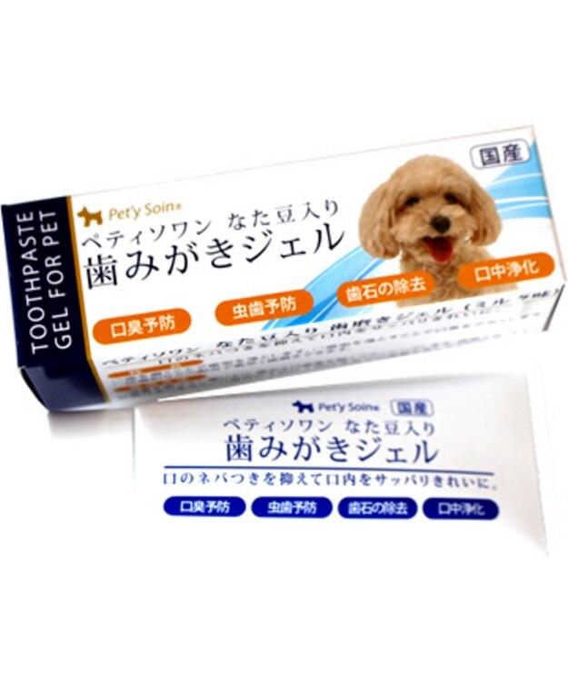 PET PARADISE ペットパラダイス 愛犬用なた豆入り歯みがきジェル(ミルク味) 白~オフホワイト