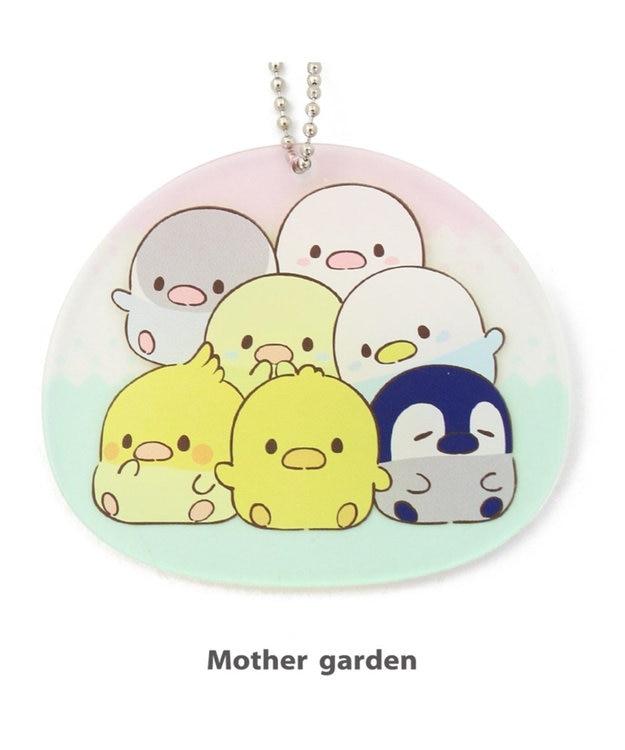Mother garden こぴよフレンズ みんな集合 アクリルキーホルダー