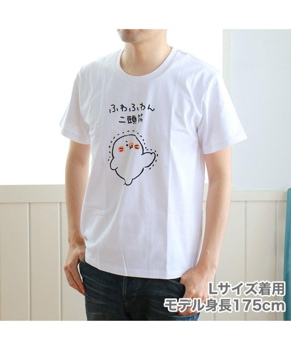 Mother garden しろたん ふわふわん二頭筋Tシャツ  S/M/L/XL サイズ 0