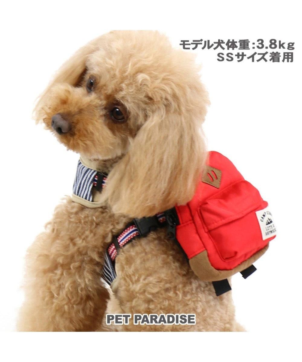 PET PARADISE ペットパラダイス リュック付き ハーネス 赤 ペット3S 赤