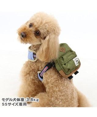 PET PARADISE ペットパラダイス リュック付き ハーネス 紺 ペット3S 紺(ネイビー・インディゴ)