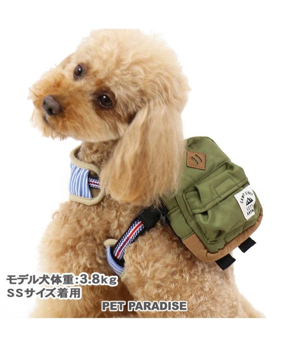PET PARADISE ペットパラダイス リュック付き ハーネス 紺 ペットS 紺(ネイビー・インディゴ)