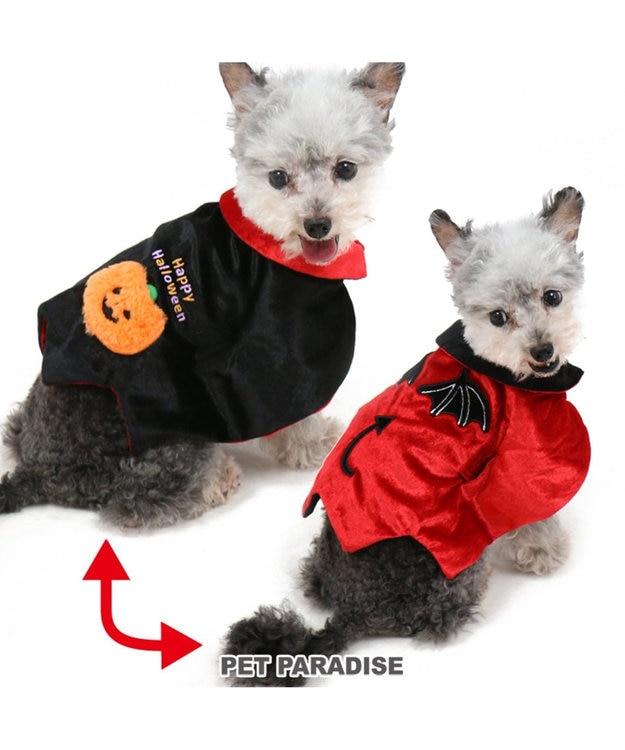 PET PARADISE ペットパラダイス ハロウィン マント〔小型犬〕