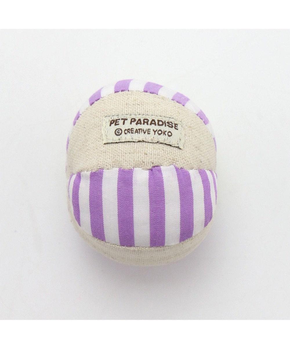 PET PARADISE ペットパラダイス 猫用おもちゃ 知育 ボール  紫 ネコ キャットニップ 紫