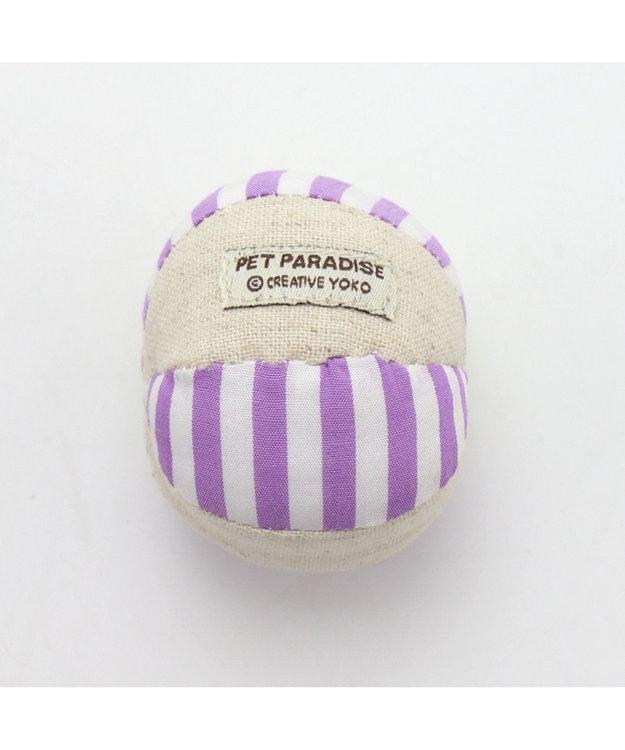 PET PARADISE ペットパラダイス 猫用おもちゃ 知育 ボール  紫 ネコ キャットニップ