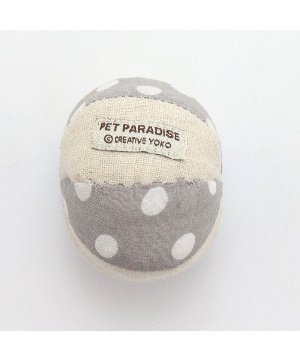 PET PARADISE ペットパラダイス 猫用おもちゃ 知育 ボール  グレー ネコ キャットニップ グレー
