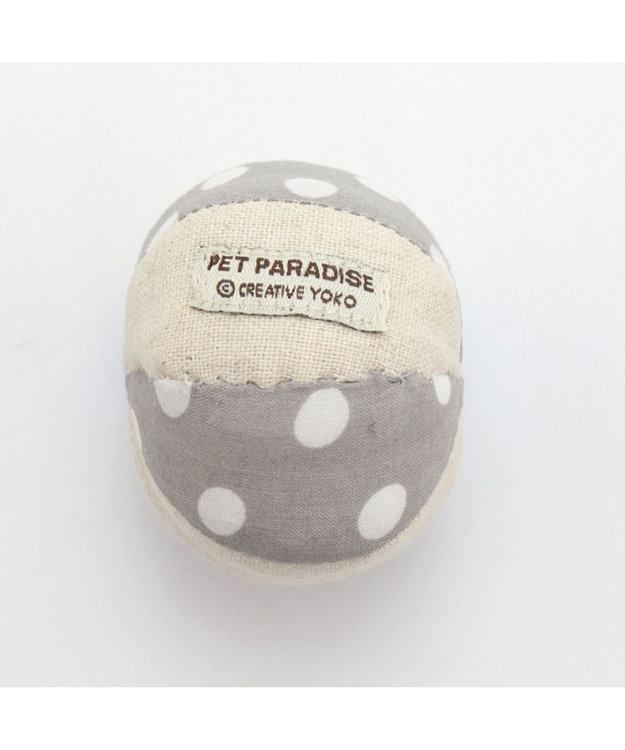 PET PARADISE ペットパラダイス 猫用おもちゃ 知育 ボール  グレー ネコ キャットニップ