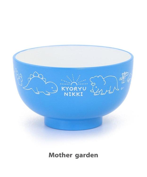 Mother garden きょうりゅう日記 子供 汁碗 味噌汁椀