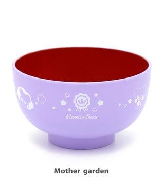 Mother garden くまのロゼット 子供汁椀 星柄 味噌汁椀 紫