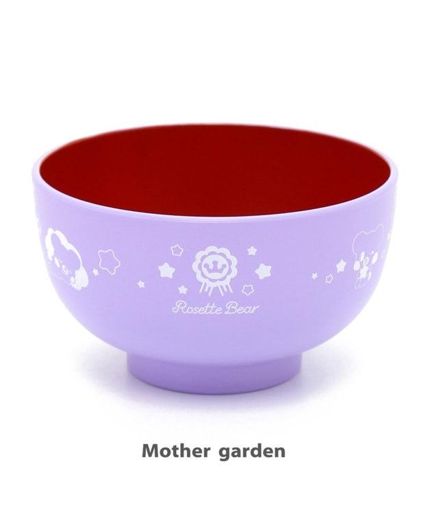 Mother garden くまのロゼット 子供汁椀 星柄 味噌汁椀