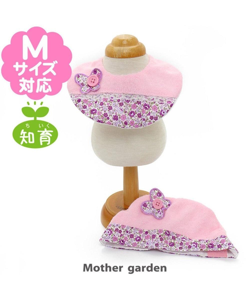 Mother garden うさもも マスコット用きせかえ服M 蝶々アップリケ付き 帽子&スタイ 0
