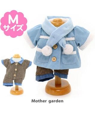 Mother garden うさもも マスコット用きせかえ服M ムートンコートセット マフラー 0