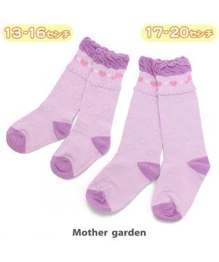 Mother garden マザーガーデン 野いちごハイソックス 紫ピンク 17~20cm 靴下 0
