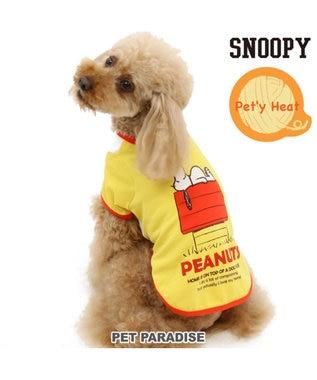 PET PARADISE スヌーピー 赤屋根 ペティヒート Tシャツ〔中・大型犬〕 黄