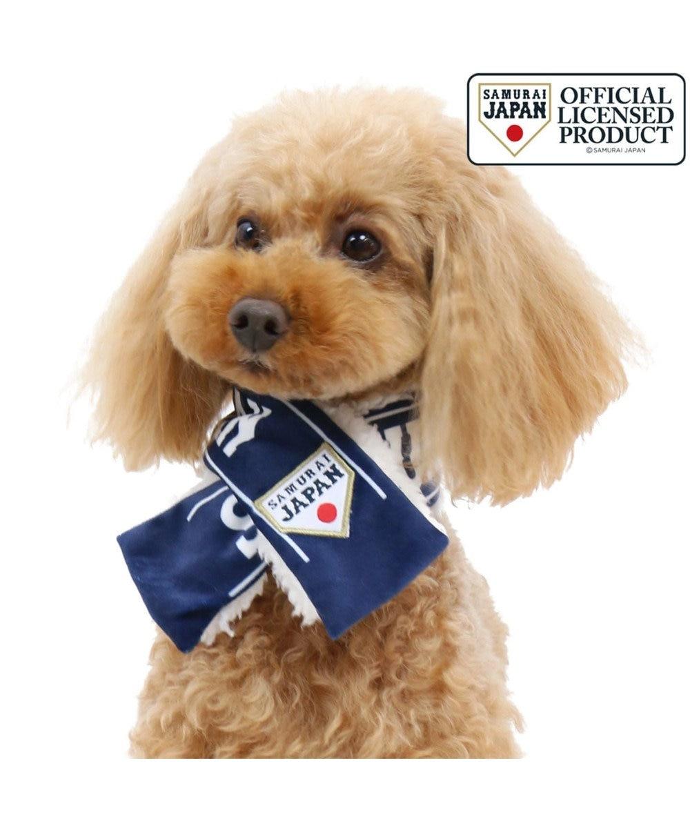 PET PARADISE 野球日本代表侍ジャパン ペット用マフラー〔小・中型犬〕 紺(ネイビー・インディゴ)