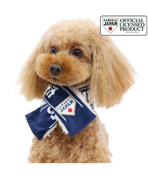 PET PARADISE 野球日本代表侍ジャパン ペット用マフラー〔小・中型犬〕