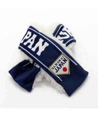 PET PARADISE 野球日本代表侍ジャパン ペット用マフラー〔中・大型犬〕 紺(ネイビー・インディゴ)