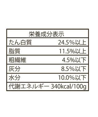 PET PARADISE 《キャンペーン時》ドライフード ビオキッチン1kg×3個 原材料・原産国