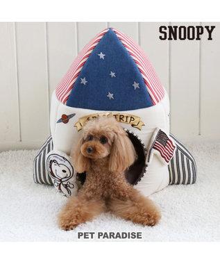 PET PARADISE スヌーピー ペットハウス ロケット ハウス 白~オフホワイト