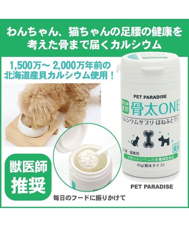 PET PARADISE ペットパラダイス 骨太 ワン サプリメント