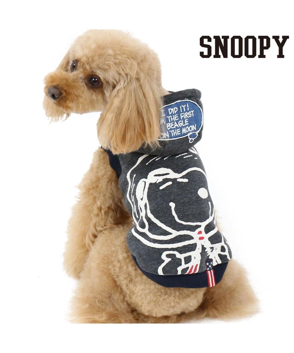 PET PARADISE スヌーピー アストロ ビッグ パーカー 〔小型犬〕 グレー