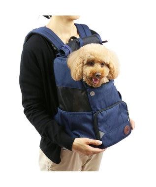 PET PARADISE J.PRESS 抱っこ&リュックキャリー フラップバッグ紺〔小型犬〕 紺(ネイビー・インディゴ)