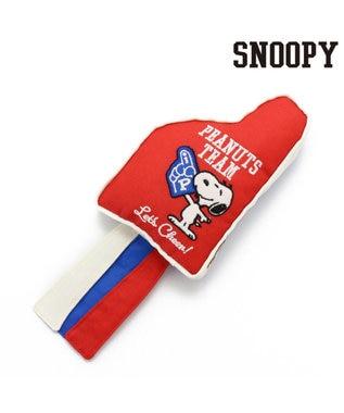 PET PARADISE スヌーピー 犬用おもちゃ フィンガー おもちゃ トイ 赤