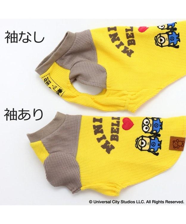 PET PARADISE ミニオン 手つなぎ Tシャツ〔小型犬〕