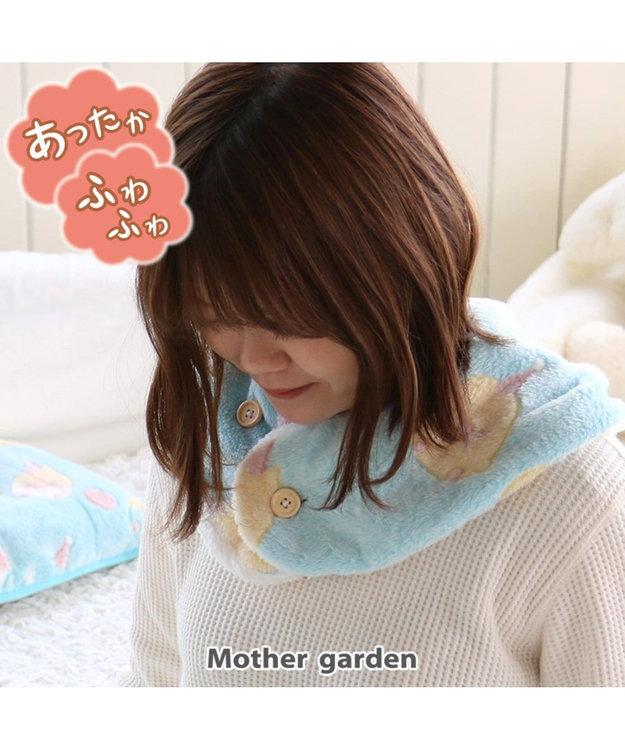 Mother garden こぴよフレンズ おやすみふわマフラー