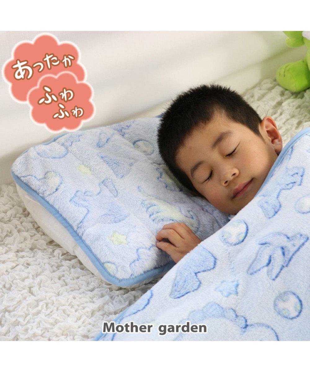 Mother garden きょうりゅう日記 ふわふわ 枕パッド Sサイズ 30cm×43cm 水色