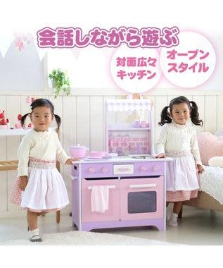 Mother garden マザーガーデン 木製 ままごと キッチン オープンカフェキッチン 単品 《ピンクパープル》 おままごと 対面 キッチン 組み立て お誕生日プレゼント 玩具 子供の日 ピンク(淡)