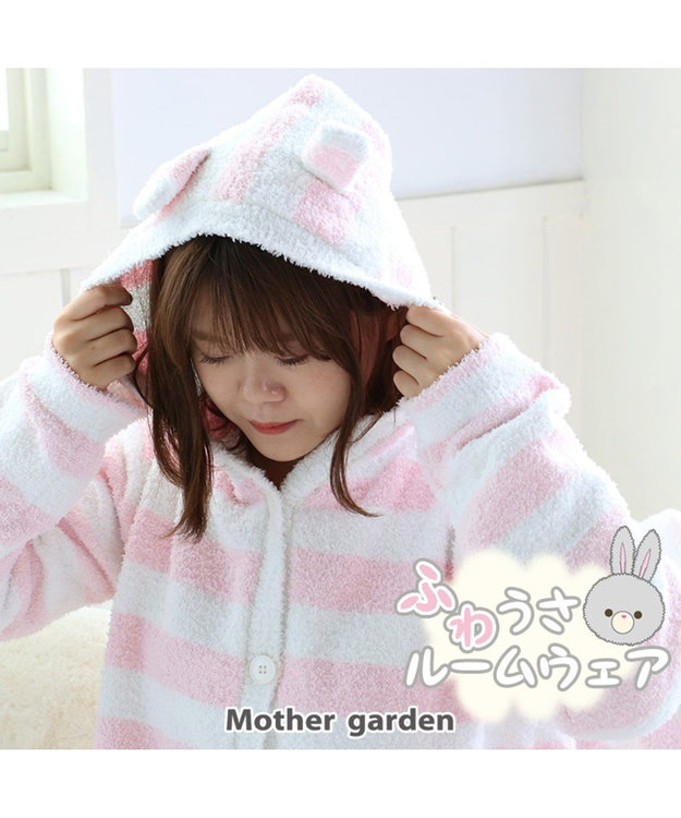 Mother garden マザーガーデン ふわうさ レディーズガウンM うさぎ