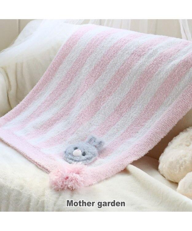Mother garden マザーガーデン ふわうさ ひざ掛け ブランケット うさぎ ピンク