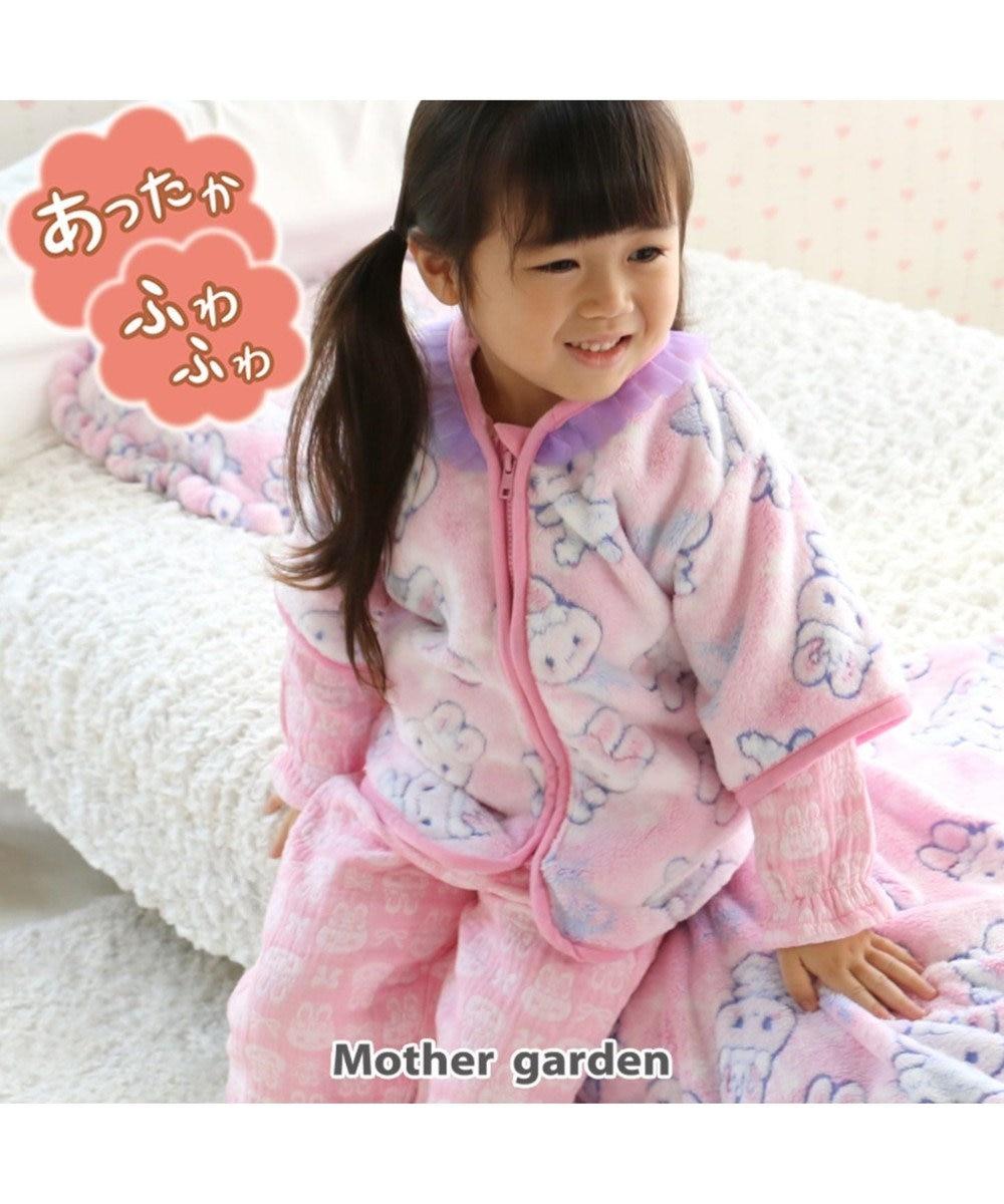 Mother garden マザーガーデン うさもも もこふわ キッズガウン 《バレエ柄》 S/M 着る毛 ピンク(淡)