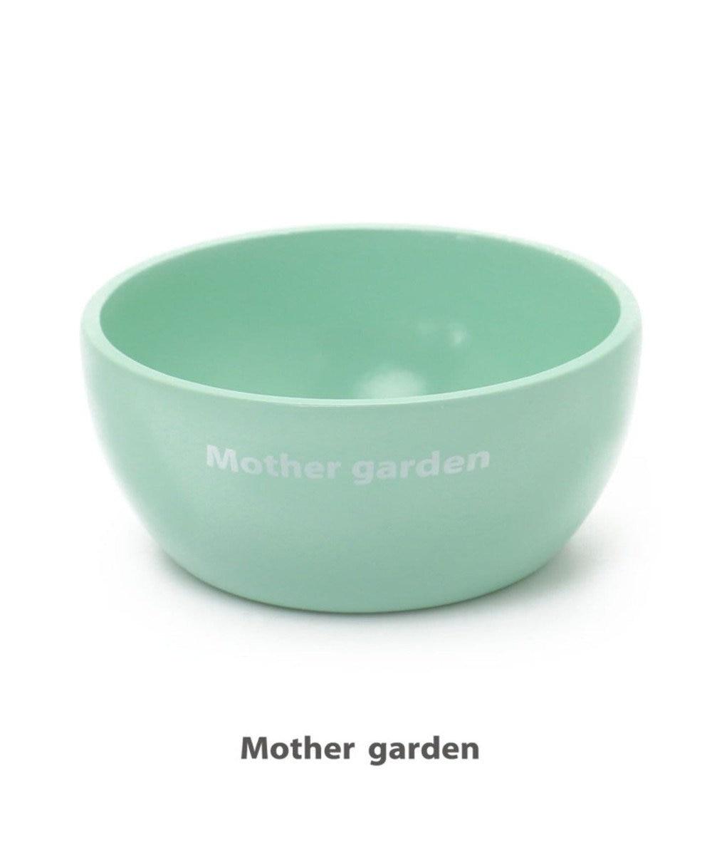 Mother garden マザーガーデン 木製 ままごと おままごと 食器 《 サラダボウル・ミント》 0