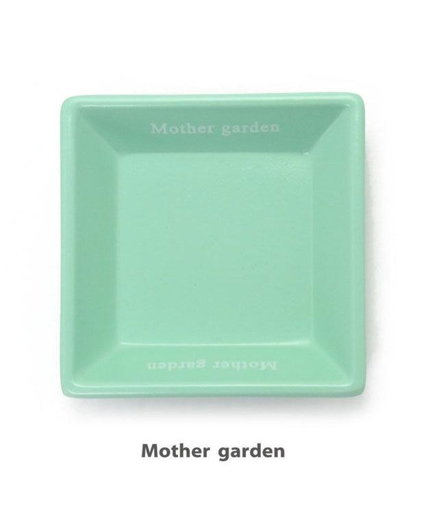 Mother garden マザーガーデン 木製 ままごと おままごと 食器 《角皿・ミント》