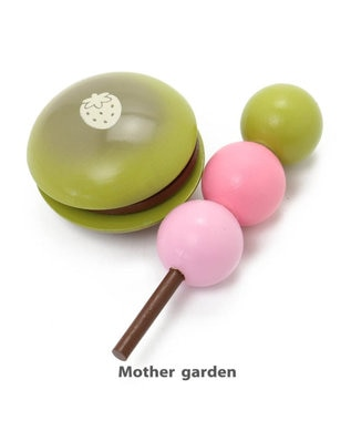 Mother garden マザーガーデン 木製 ままごと おままごと 食材 《 どら焼き 抹茶&団子》 0